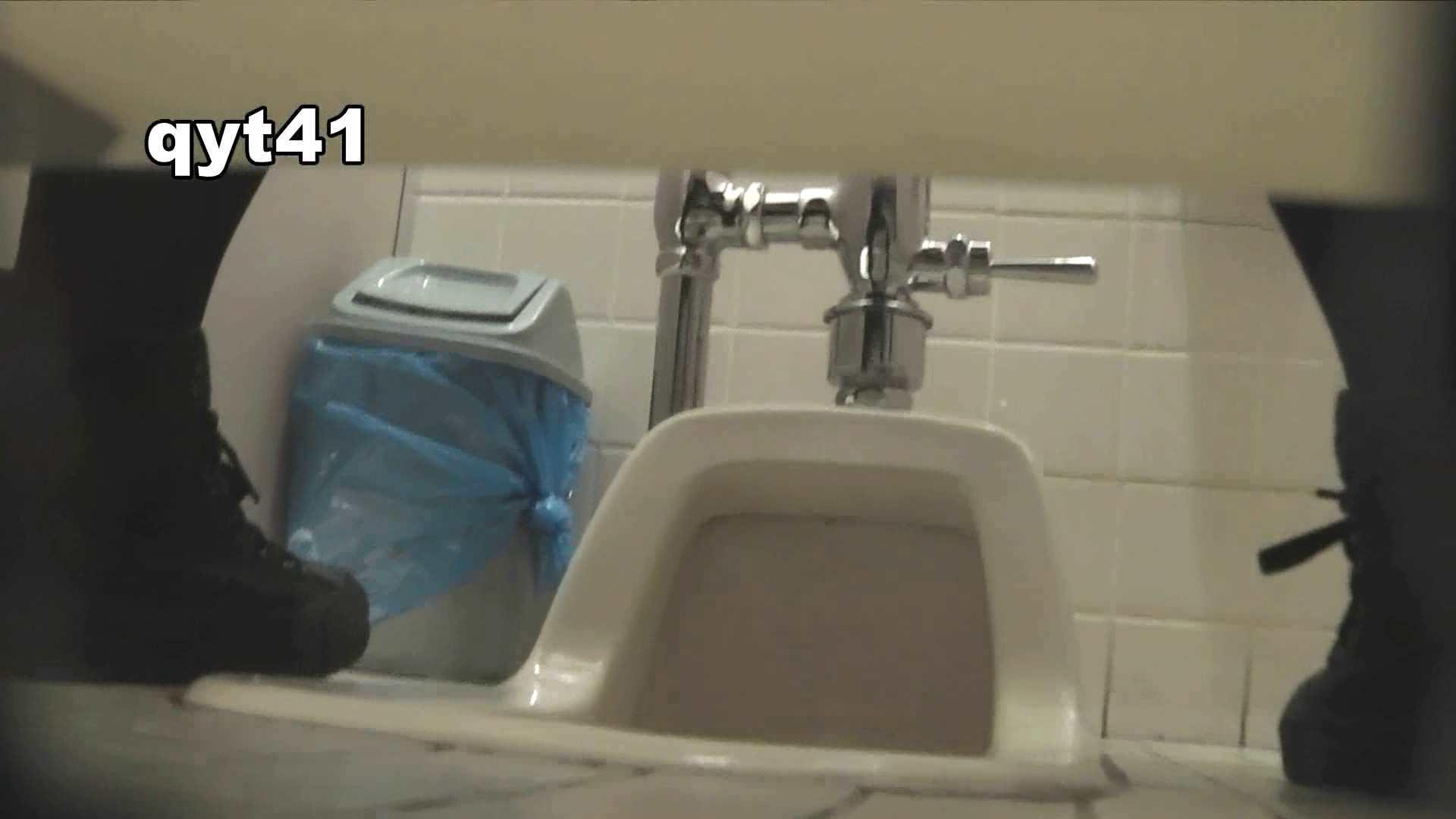 お銀さんの「洗面所突入レポート!!」 vol.41 ジャジャ漏れ 美人の裸体 アダルト動画キャプチャ 105枚 59