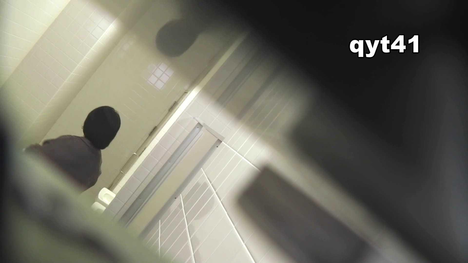 お銀さんの「洗面所突入レポート!!」 vol.41 ジャジャ漏れ お姉さんのSEX アダルト動画キャプチャ 105枚 69