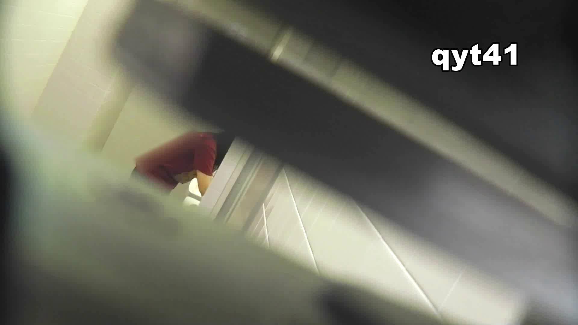 お銀さんの「洗面所突入レポート!!」 vol.41 ジャジャ漏れ お姉さんのSEX アダルト動画キャプチャ 105枚 87