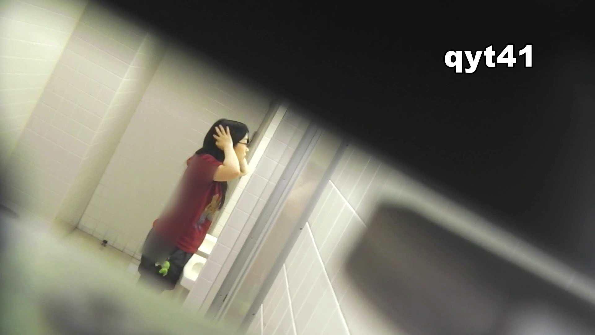 お銀さんの「洗面所突入レポート!!」 vol.41 ジャジャ漏れ 洗面所のぞき オマンコ無修正動画無料 105枚 88