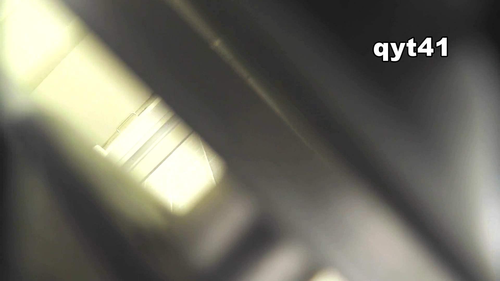 お銀さんの「洗面所突入レポート!!」 vol.41 ジャジャ漏れ 丸見え  105枚 90