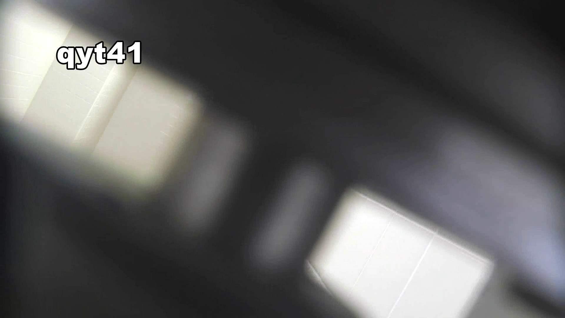 お銀さんの「洗面所突入レポート!!」 vol.41 ジャジャ漏れ 美人の裸体 アダルト動画キャプチャ 105枚 101