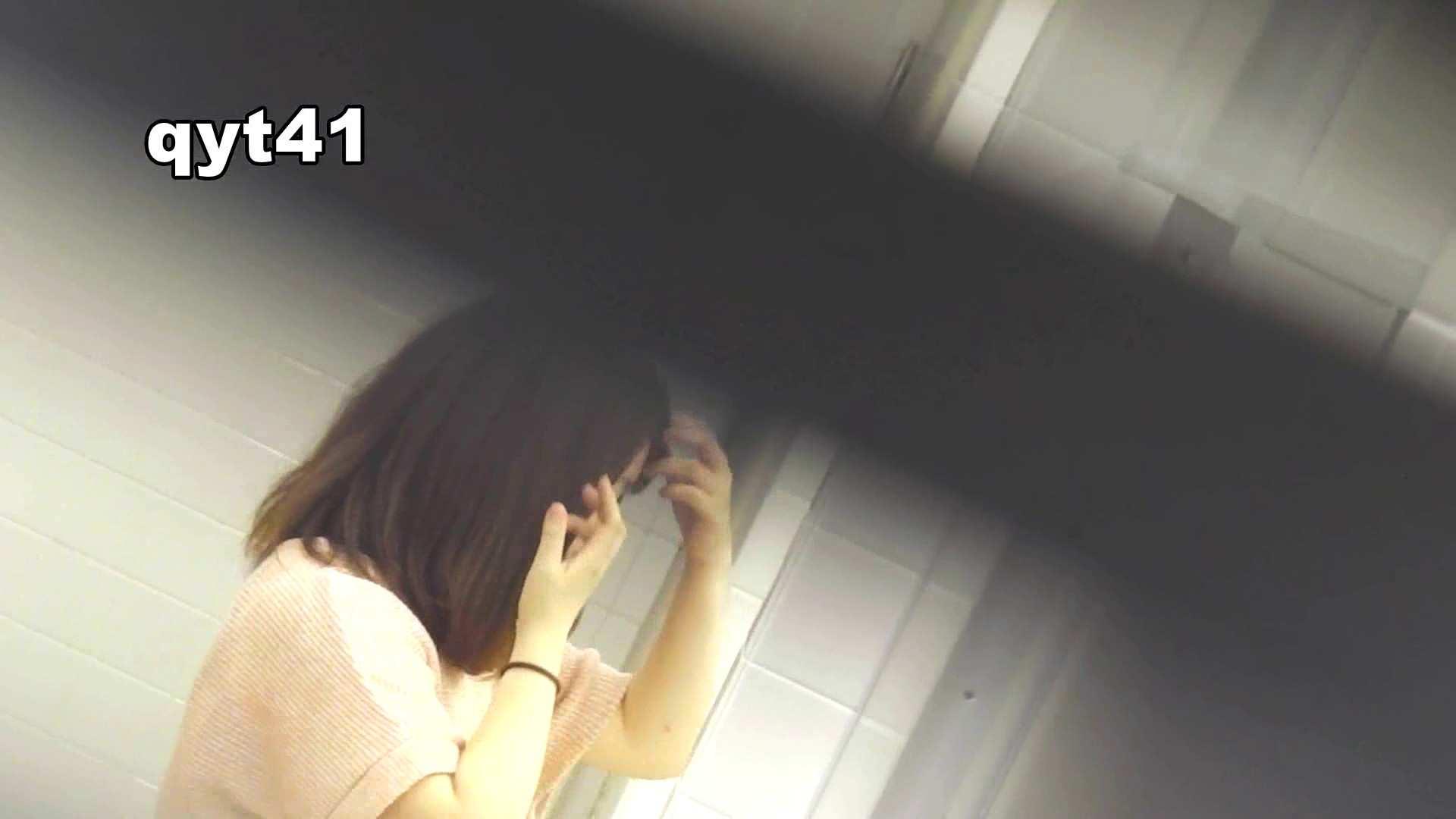 お銀さんの「洗面所突入レポート!!」 vol.41 ジャジャ漏れ 丸見え | ギャル達  105枚 103