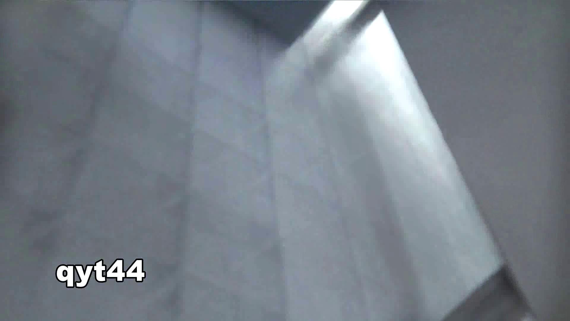 お銀さんの「洗面所突入レポート!!」 vol.44 今回も攻めます お姉さんのSEX オマンコ動画キャプチャ 97枚 15