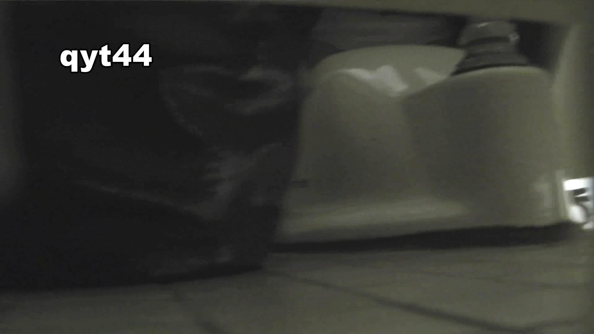 お銀さんの「洗面所突入レポート!!」 vol.44 今回も攻めます 洗面所のぞき ワレメ動画紹介 97枚 52