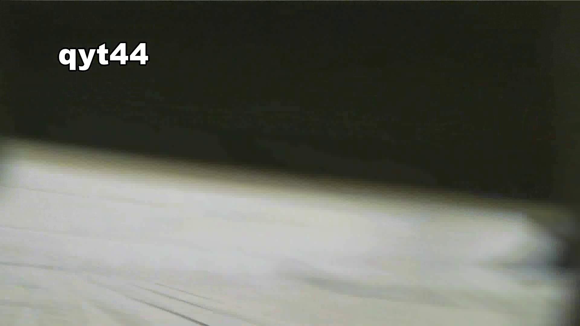 お銀さんの「洗面所突入レポート!!」 vol.44 今回も攻めます 丸見え | 盛合せ  97枚 55