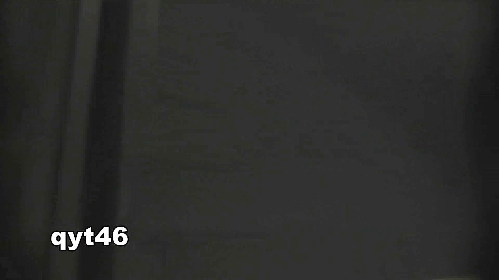 お銀さんの「洗面所突入レポート!!」 vol.46 スッキリさん 美人の裸体  112枚 6