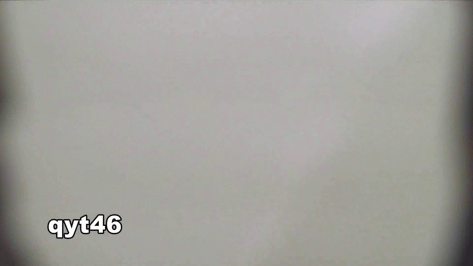 お銀さんの「洗面所突入レポート!!」 vol.46 スッキリさん 洗面所のぞき エロ画像 112枚 17