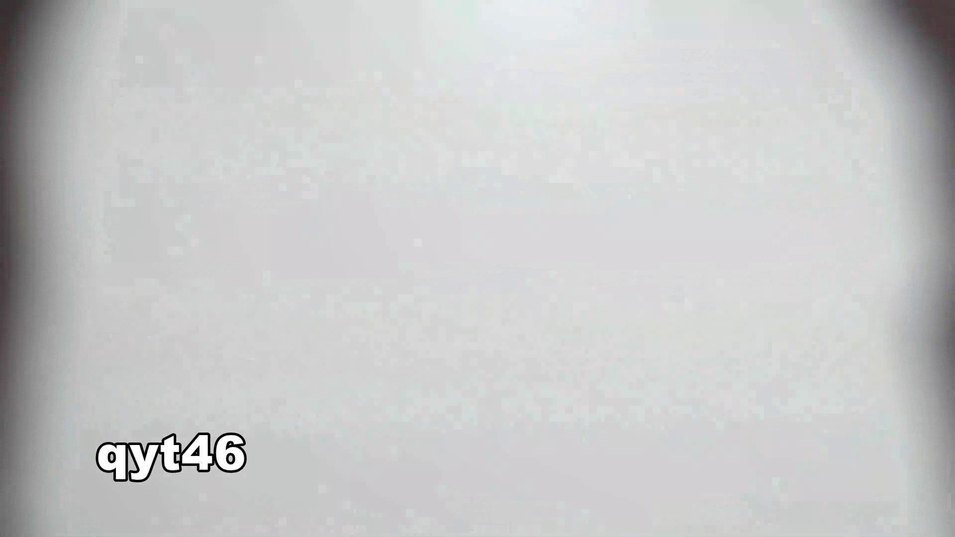 お銀さんの「洗面所突入レポート!!」 vol.46 スッキリさん 洗面所のぞき エロ画像 112枚 35