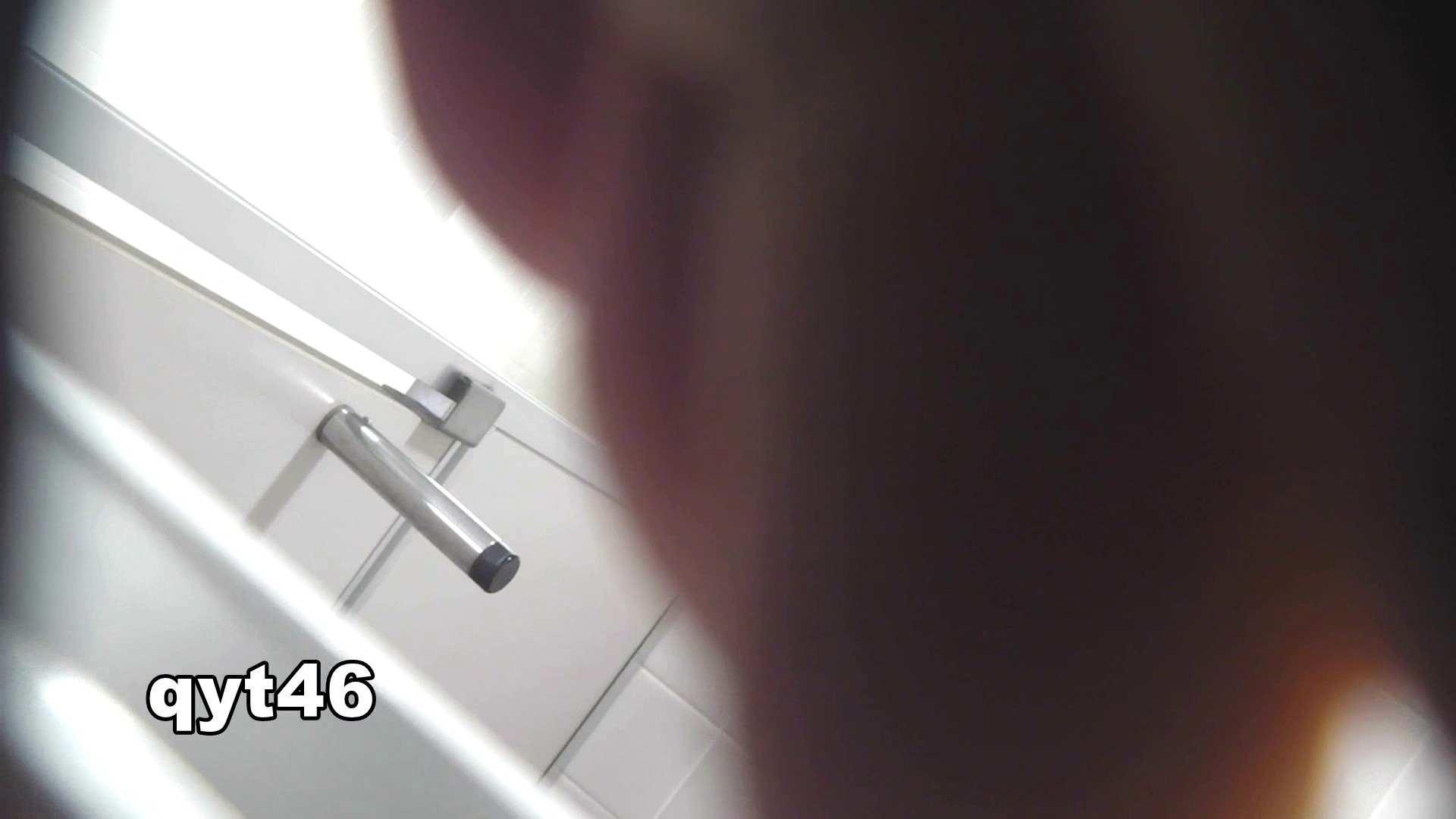 お銀さんの「洗面所突入レポート!!」 vol.46 スッキリさん お姉さんのSEX スケベ動画紹介 112枚 40