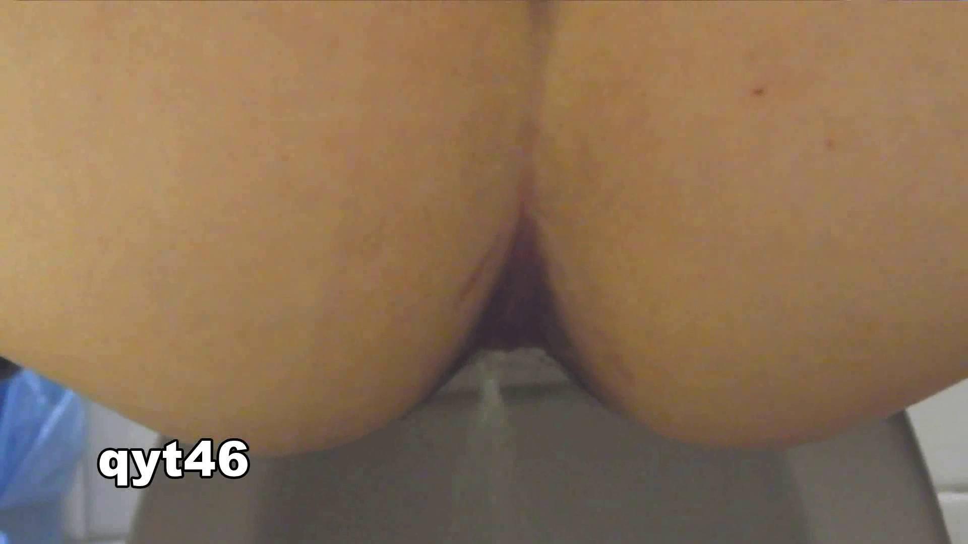 お銀さんの「洗面所突入レポート!!」 vol.46 スッキリさん 丸見え われめAV動画紹介 112枚 45