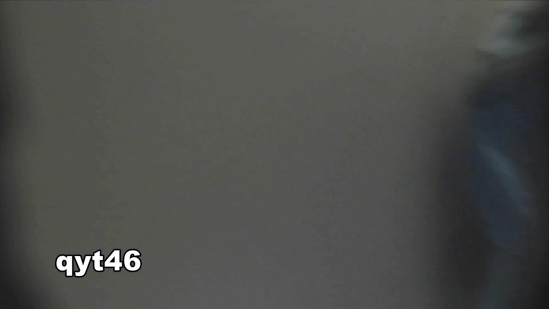 お銀さんの「洗面所突入レポート!!」 vol.46 スッキリさん 洗面所のぞき エロ画像 112枚 53