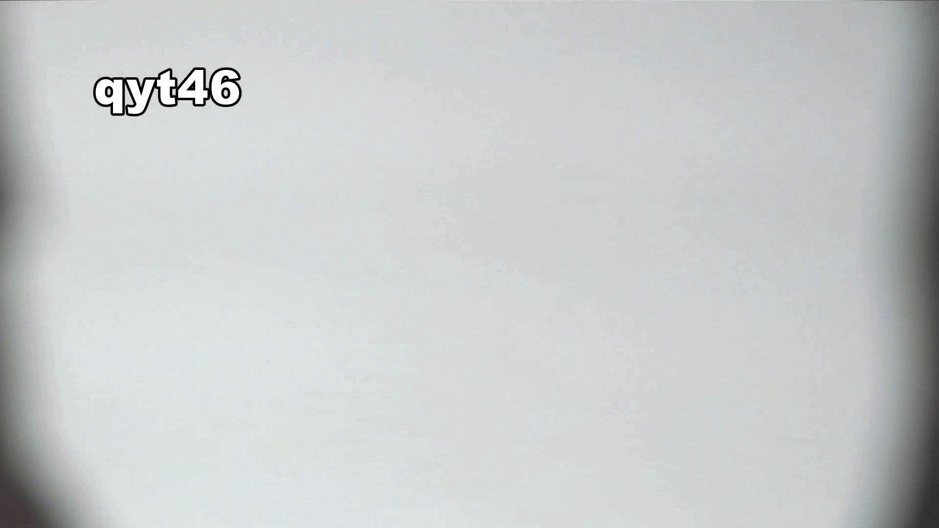 お銀さんの「洗面所突入レポート!!」 vol.46 スッキリさん ギャル達 おめこ無修正動画無料 112枚 62