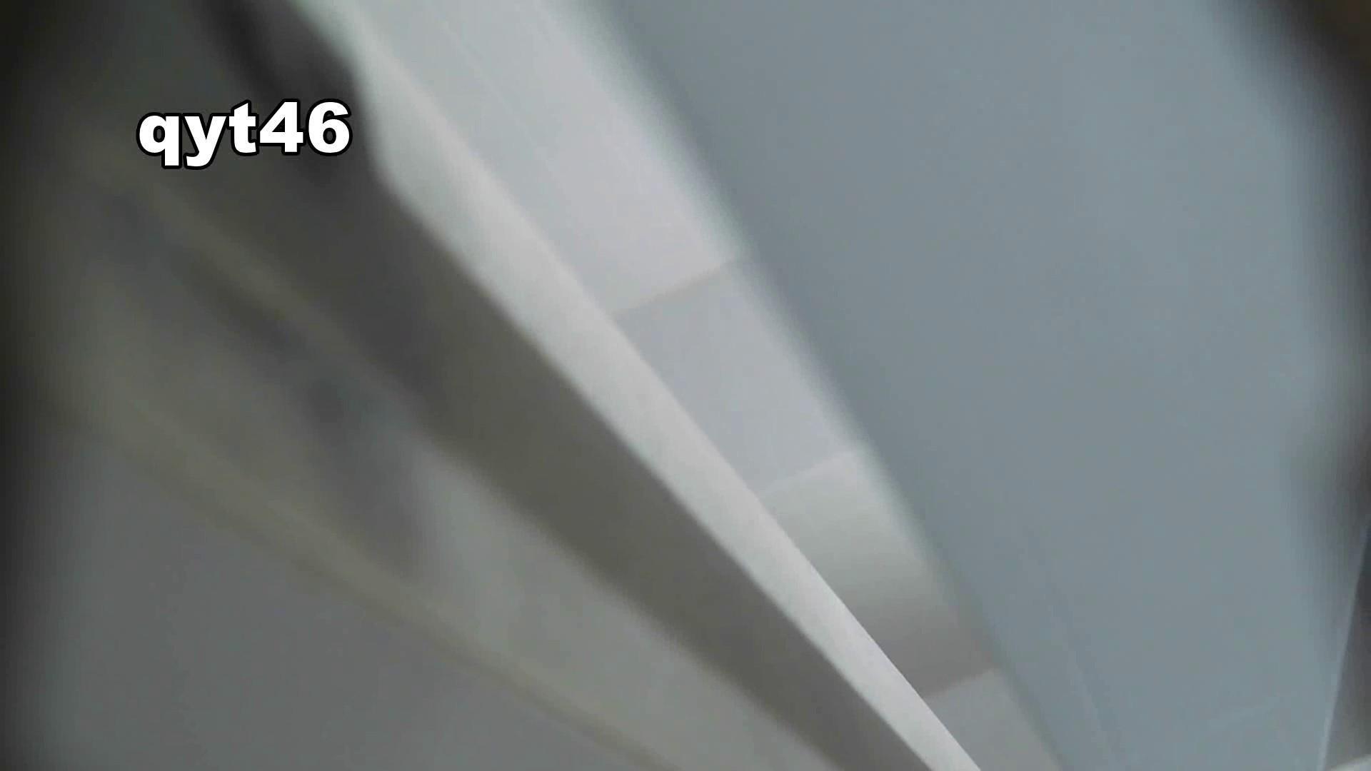 お銀さんの「洗面所突入レポート!!」 vol.46 スッキリさん 美人の裸体 | 盛合せ  112枚 67