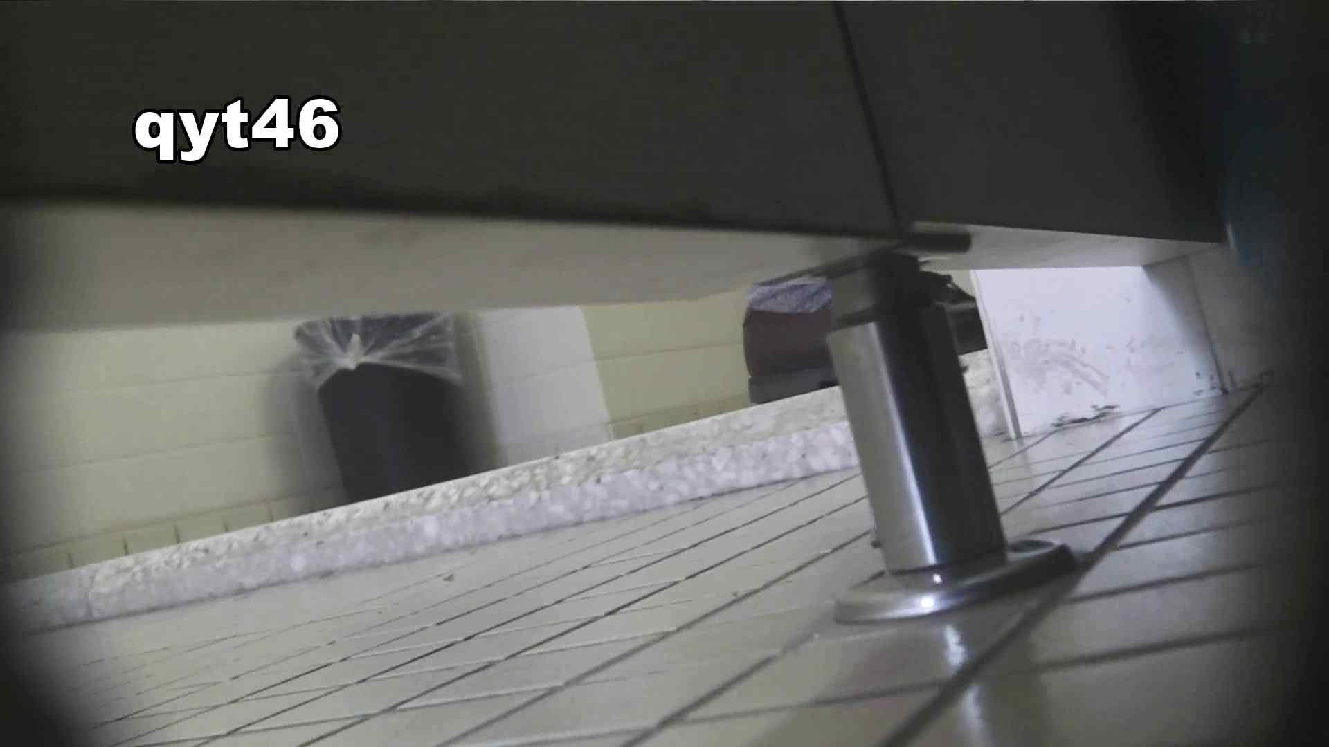 お銀さんの「洗面所突入レポート!!」 vol.46 スッキリさん お姉さんのSEX スケベ動画紹介 112枚 70