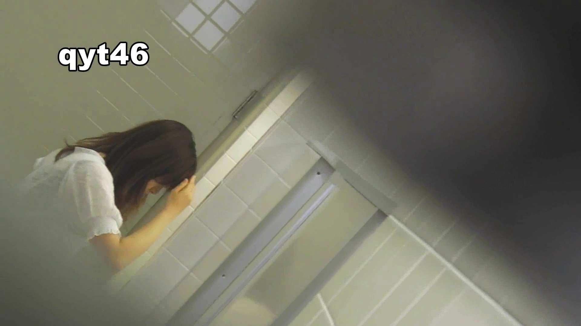 お銀さんの「洗面所突入レポート!!」 vol.46 スッキリさん 洗面所のぞき エロ画像 112枚 77