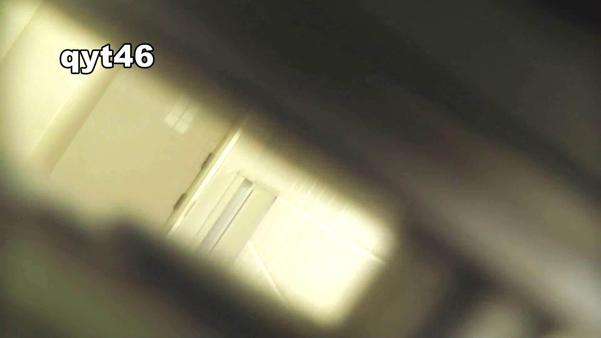 お銀さんの「洗面所突入レポート!!」 vol.46 スッキリさん 洗面所のぞき エロ画像 112枚 107