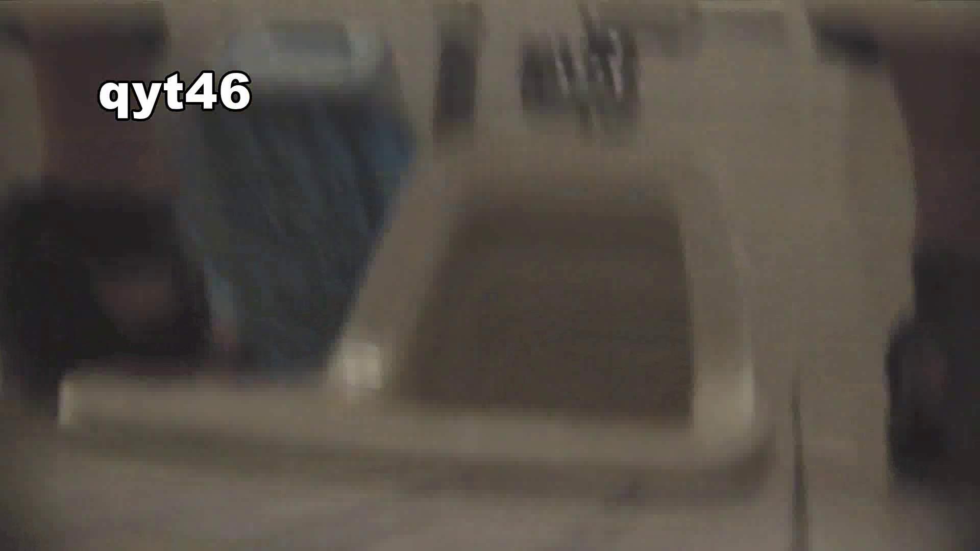 お銀さんの「洗面所突入レポート!!」 vol.46 スッキリさん 美人の裸体 | 盛合せ  112枚 109