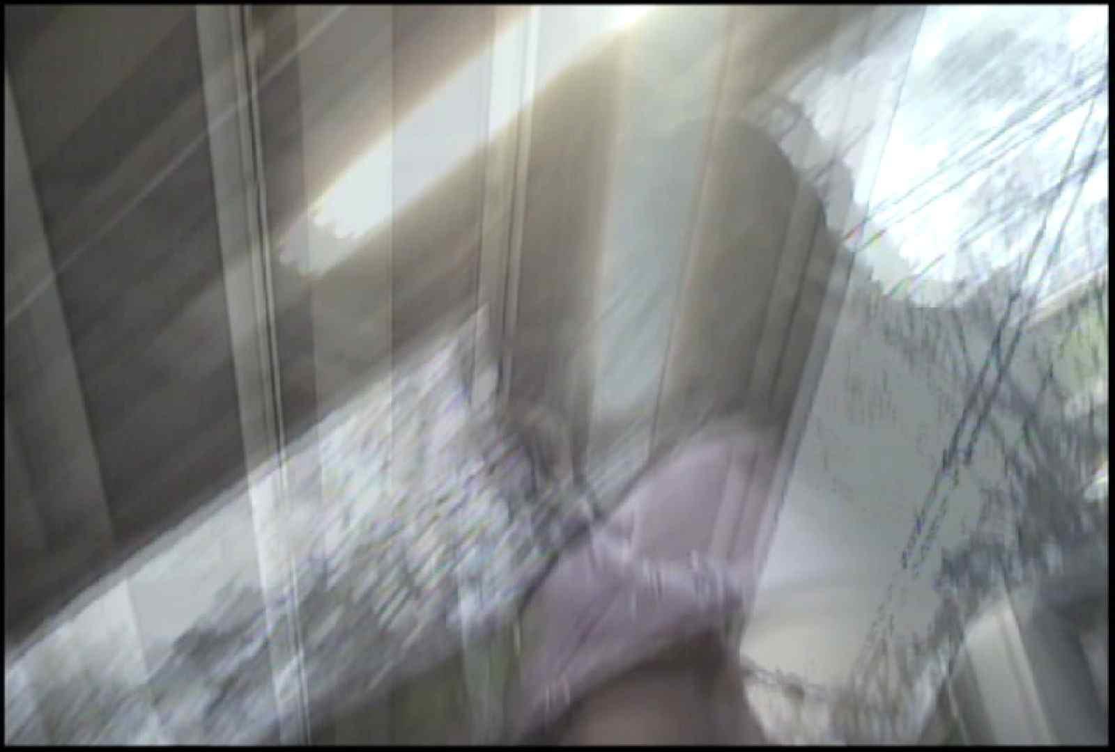 「しん」さんの逆さバイキングVol.3 パンチラ女子 ヌード画像 107枚 65