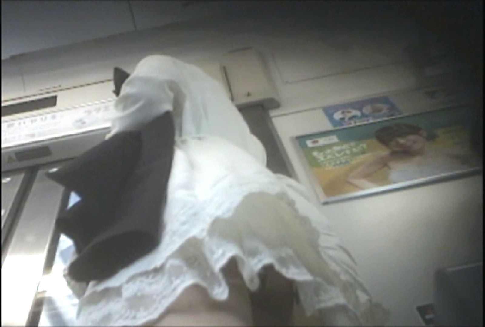 「しん」さんの逆さバイキングVol.7 細身体型 アダルト動画キャプチャ 102枚 70