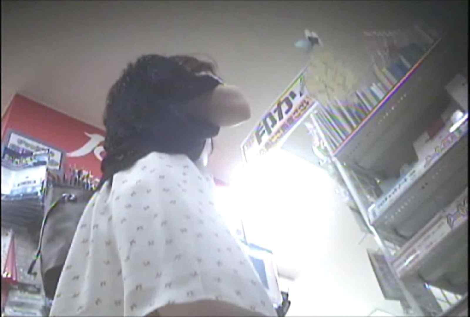 「しん」さんの逆さバイキングVol.17 パンチラ女子 セックス無修正動画無料 105枚 30