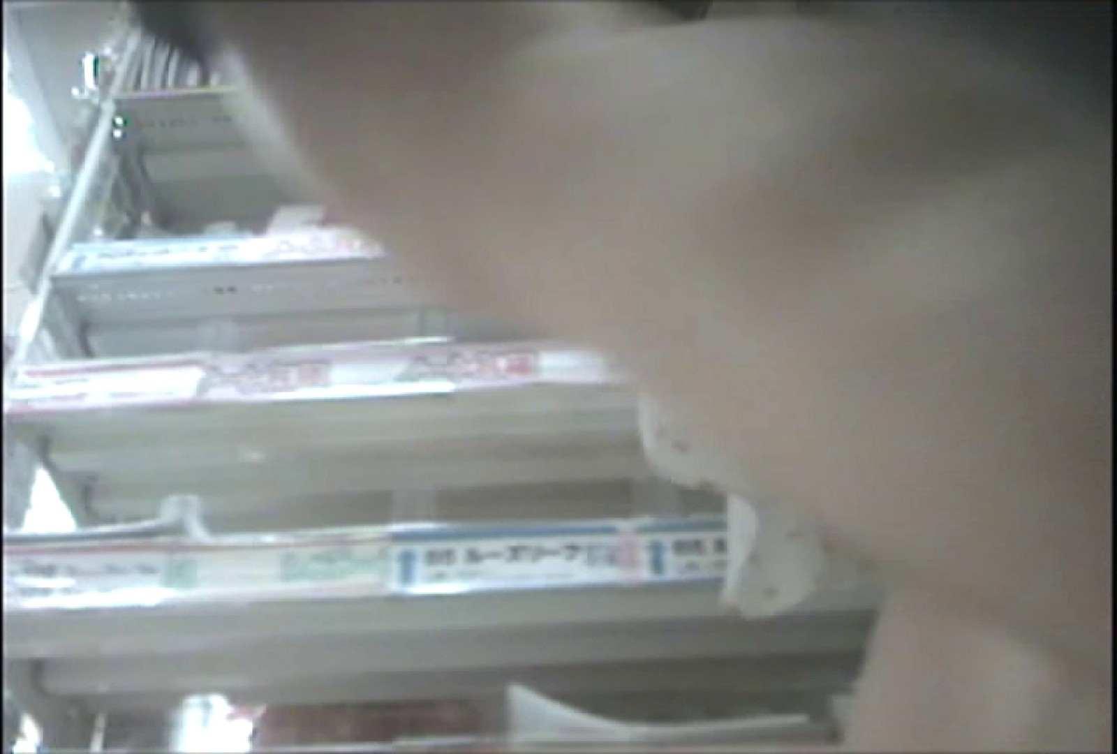 「しん」さんの逆さバイキングVol.17 パンチラ女子 セックス無修正動画無料 105枚 34