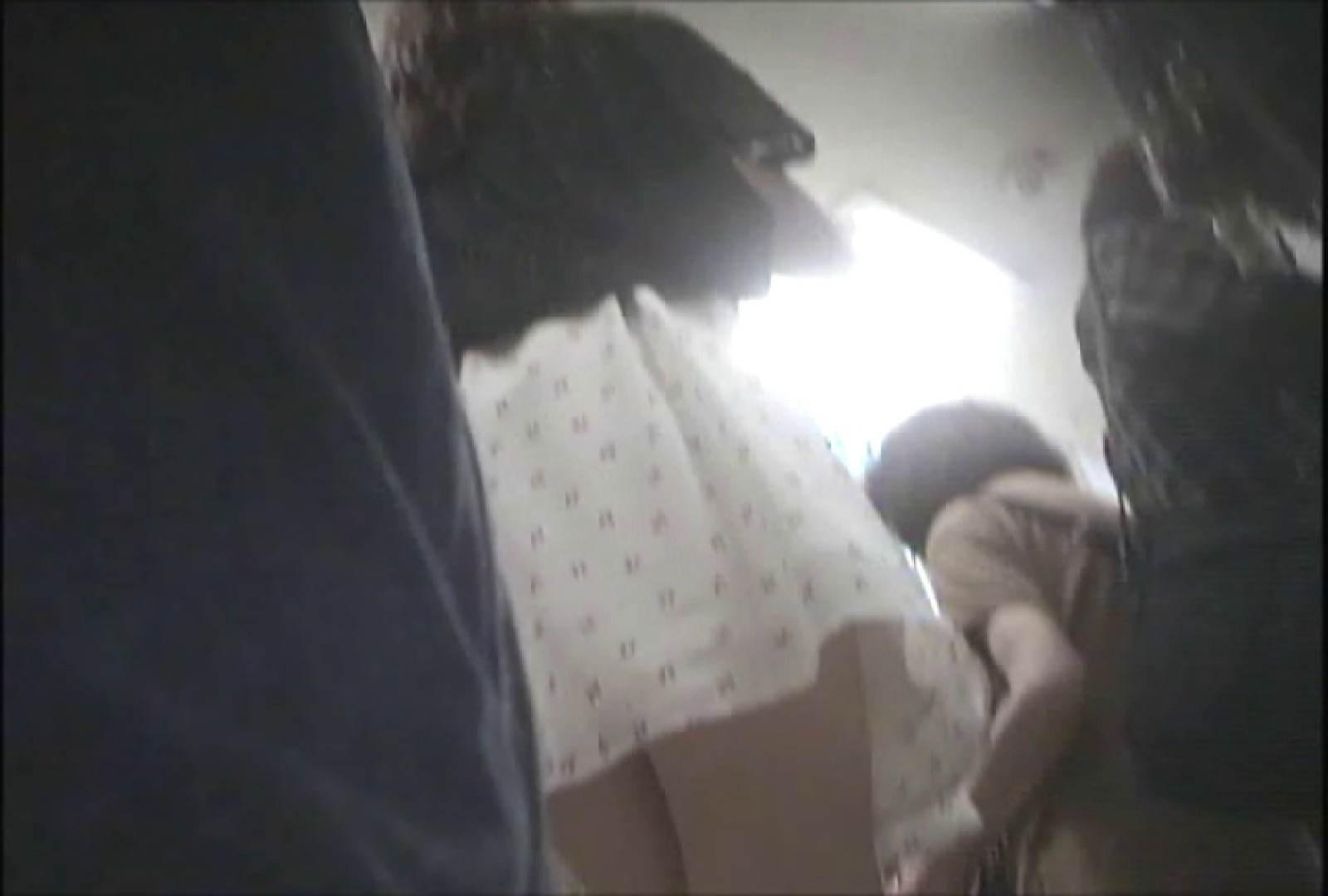 「しん」さんの逆さバイキングVol.17 チラ見 オメコ無修正動画無料 105枚 51