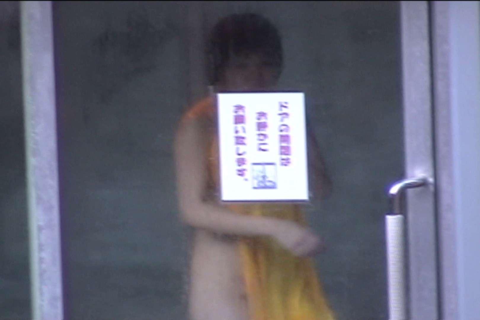 お女市さま編 オムニバスVol.7 細身体型 濡れ場動画紹介 91枚 13
