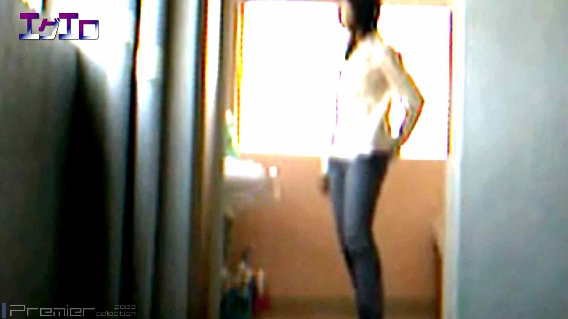 至近距離洗面所 Vol.07 ニーハイソックスに狙いを定めて 洗面所のぞき AV無料動画キャプチャ 111枚 26