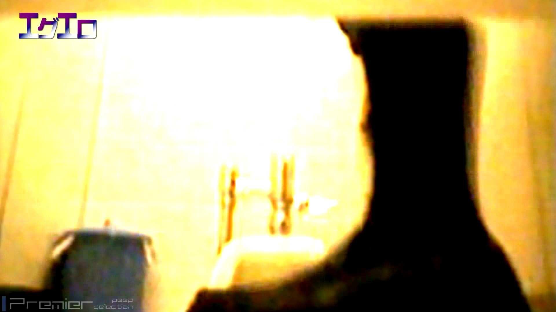 至近距離洗面所 Vol.07 ニーハイソックスに狙いを定めて ギャル達 戯れ無修正画像 111枚 37