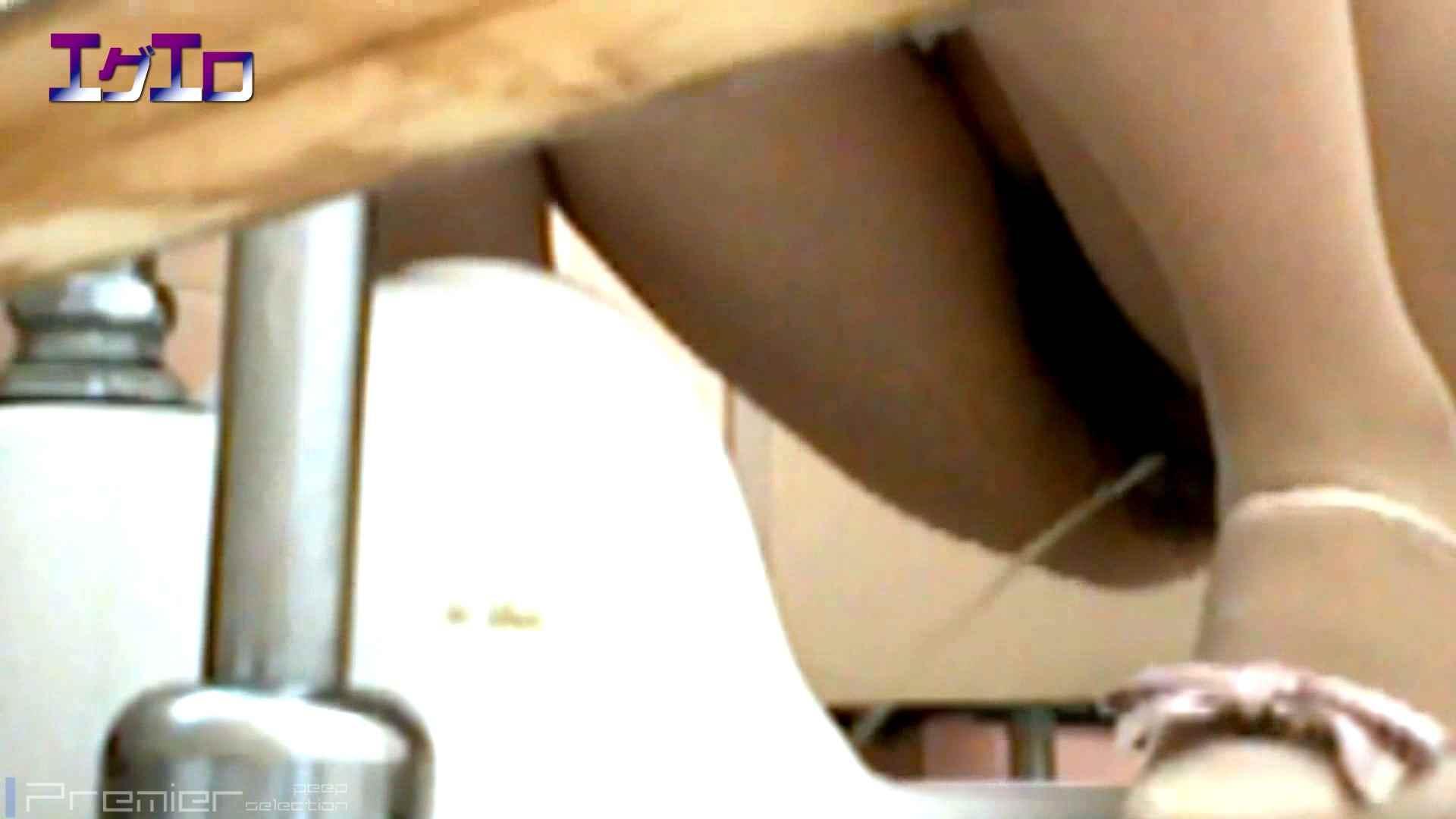 至近距離洗面所 Vol.07 ニーハイソックスに狙いを定めて 細身体型 戯れ無修正画像 111枚 39