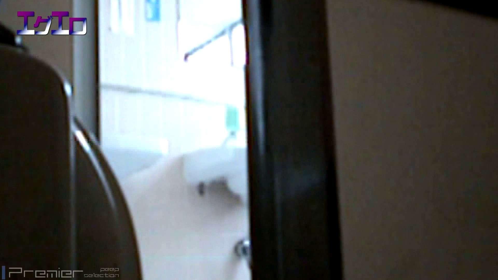 至近距離洗面所 Vol.07 ニーハイソックスに狙いを定めて 美肌 われめAV動画紹介 111枚 45