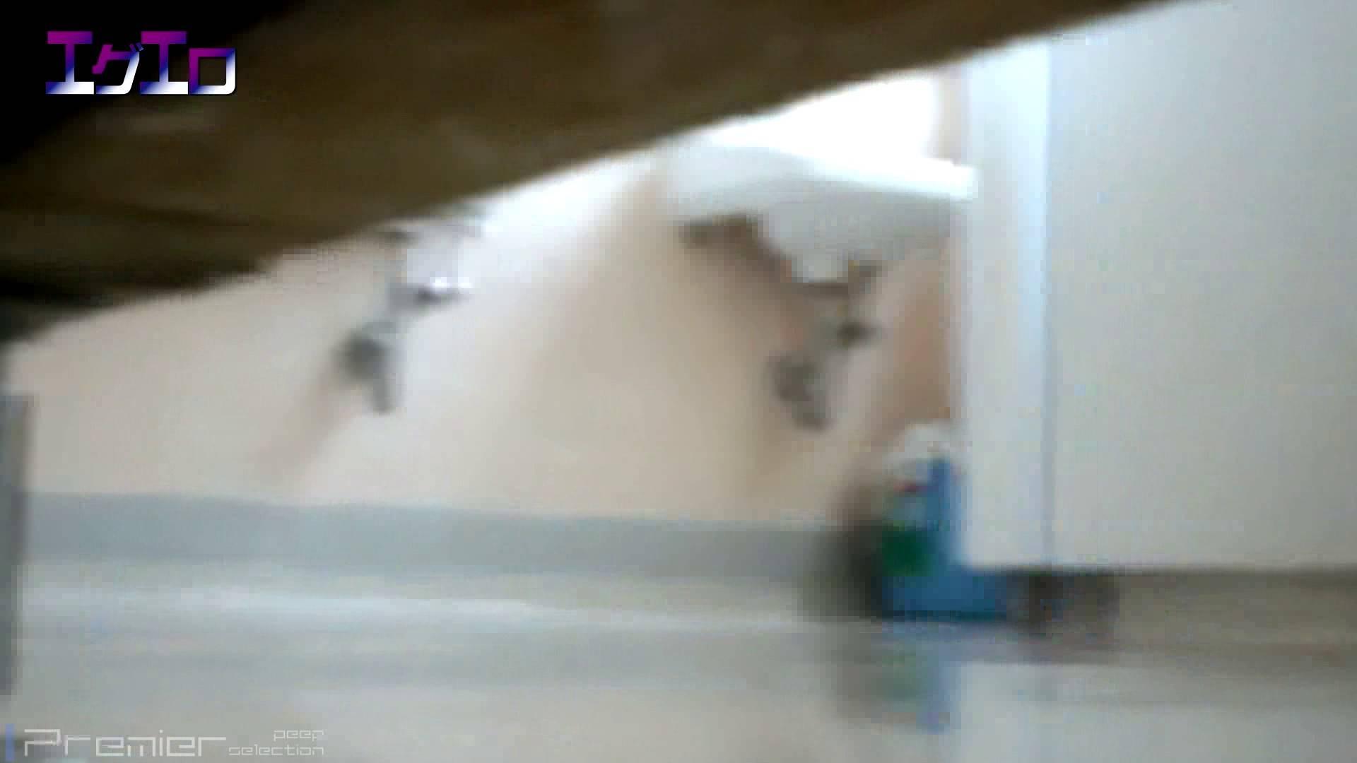 至近距離洗面所 Vol.07 ニーハイソックスに狙いを定めて 細身体型 戯れ無修正画像 111枚 46