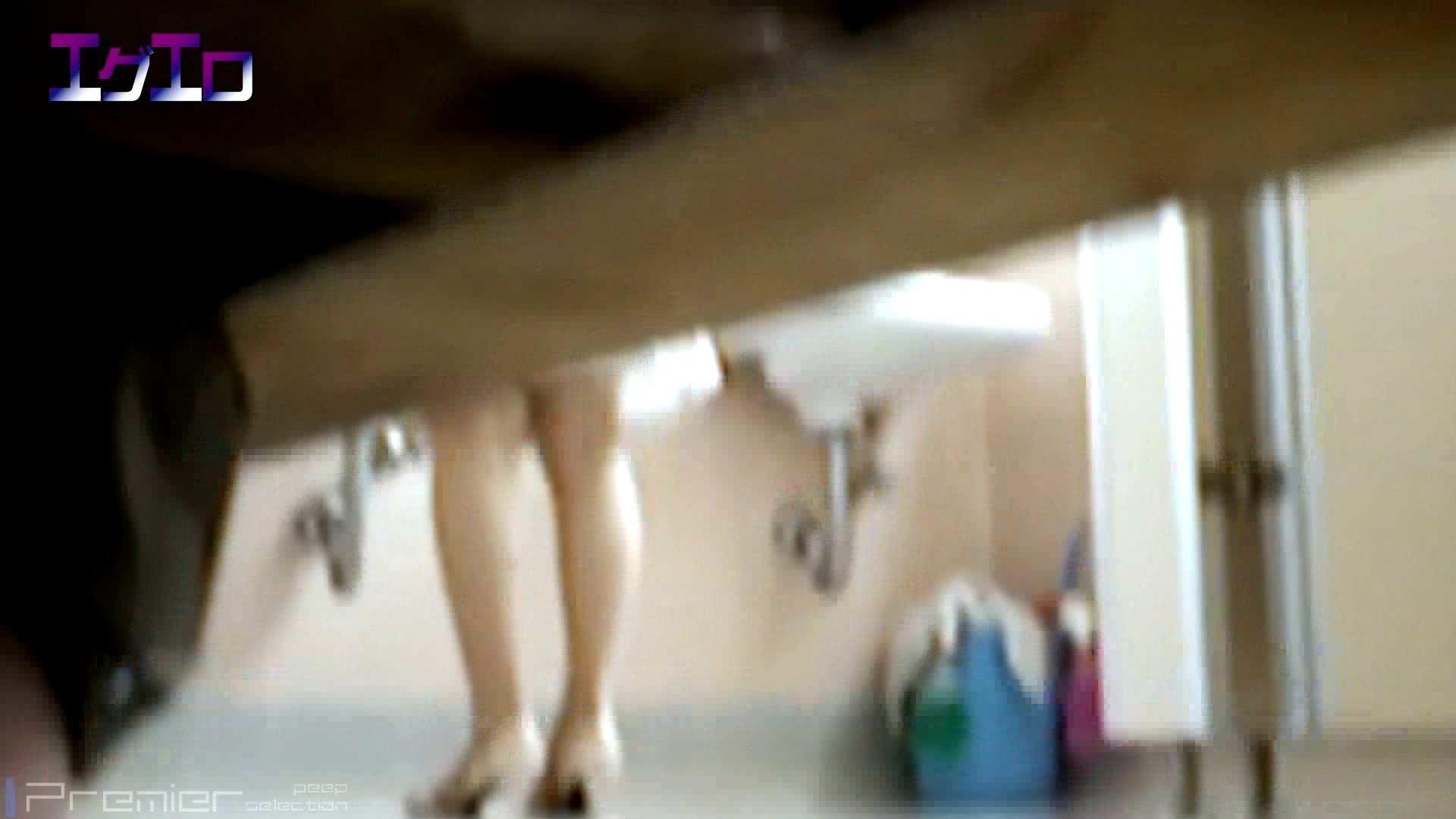 至近距離洗面所 Vol.07 ニーハイソックスに狙いを定めて 美肌 われめAV動画紹介 111枚 59