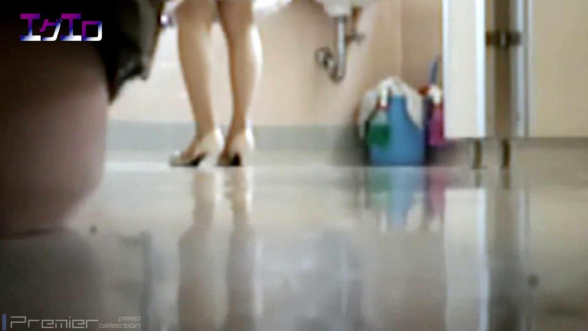 至近距離洗面所 Vol.07 ニーハイソックスに狙いを定めて 洗面所のぞき AV無料動画キャプチャ 111枚 61