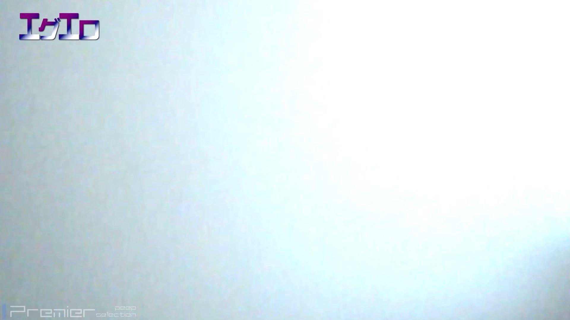 至近距離洗面所 Vol.07 ニーハイソックスに狙いを定めて 細身体型 戯れ無修正画像 111枚 81