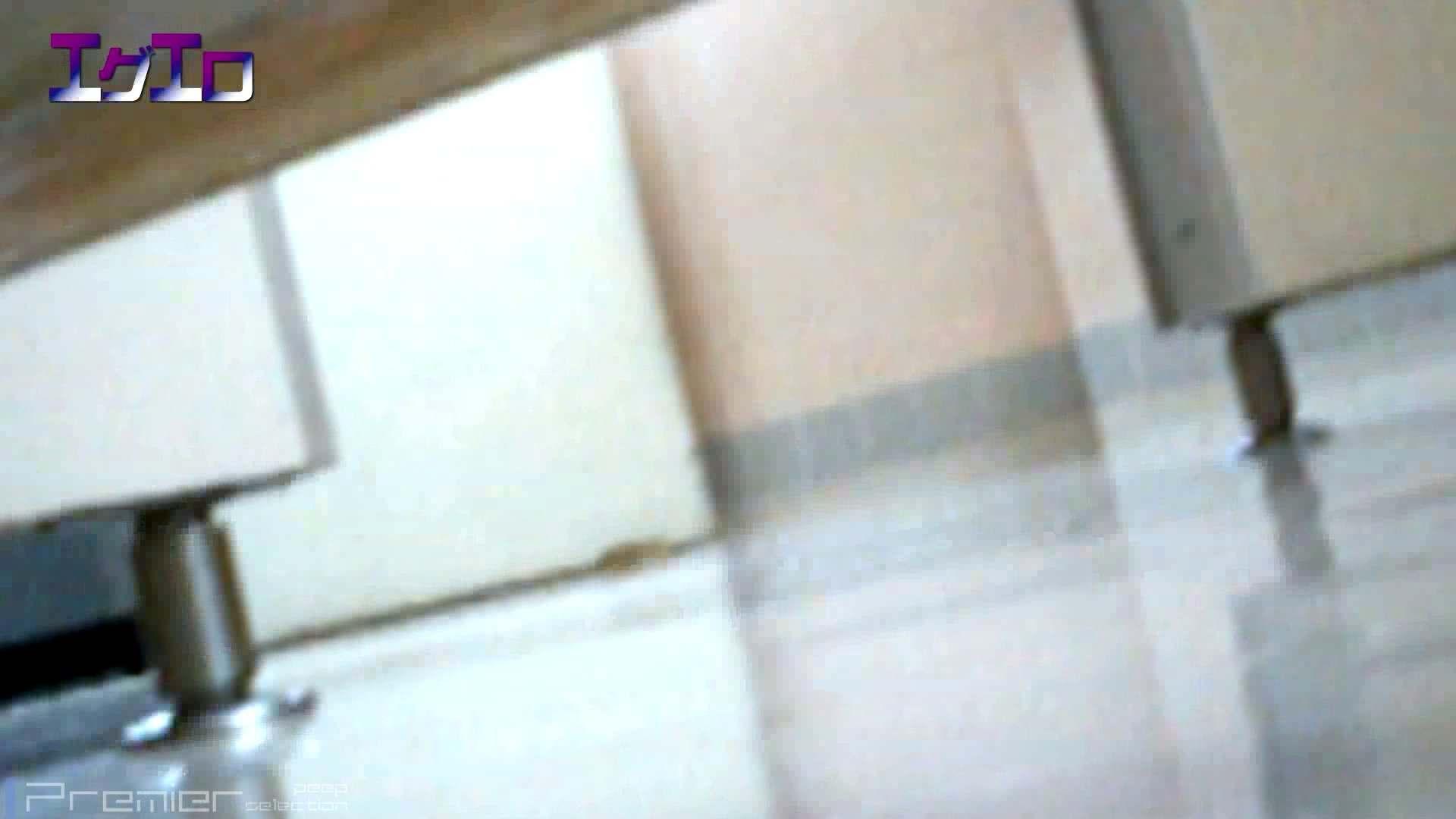 至近距離洗面所 Vol.07 ニーハイソックスに狙いを定めて 洗面所のぞき AV無料動画キャプチャ 111枚 103