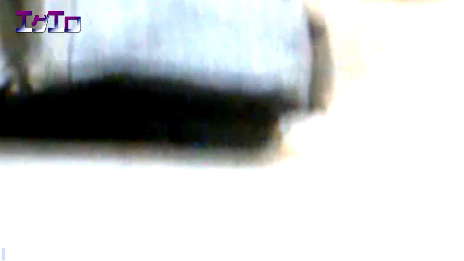 至近距離洗面所 Vol.08 美肌 すけべAV動画紹介 95枚 4