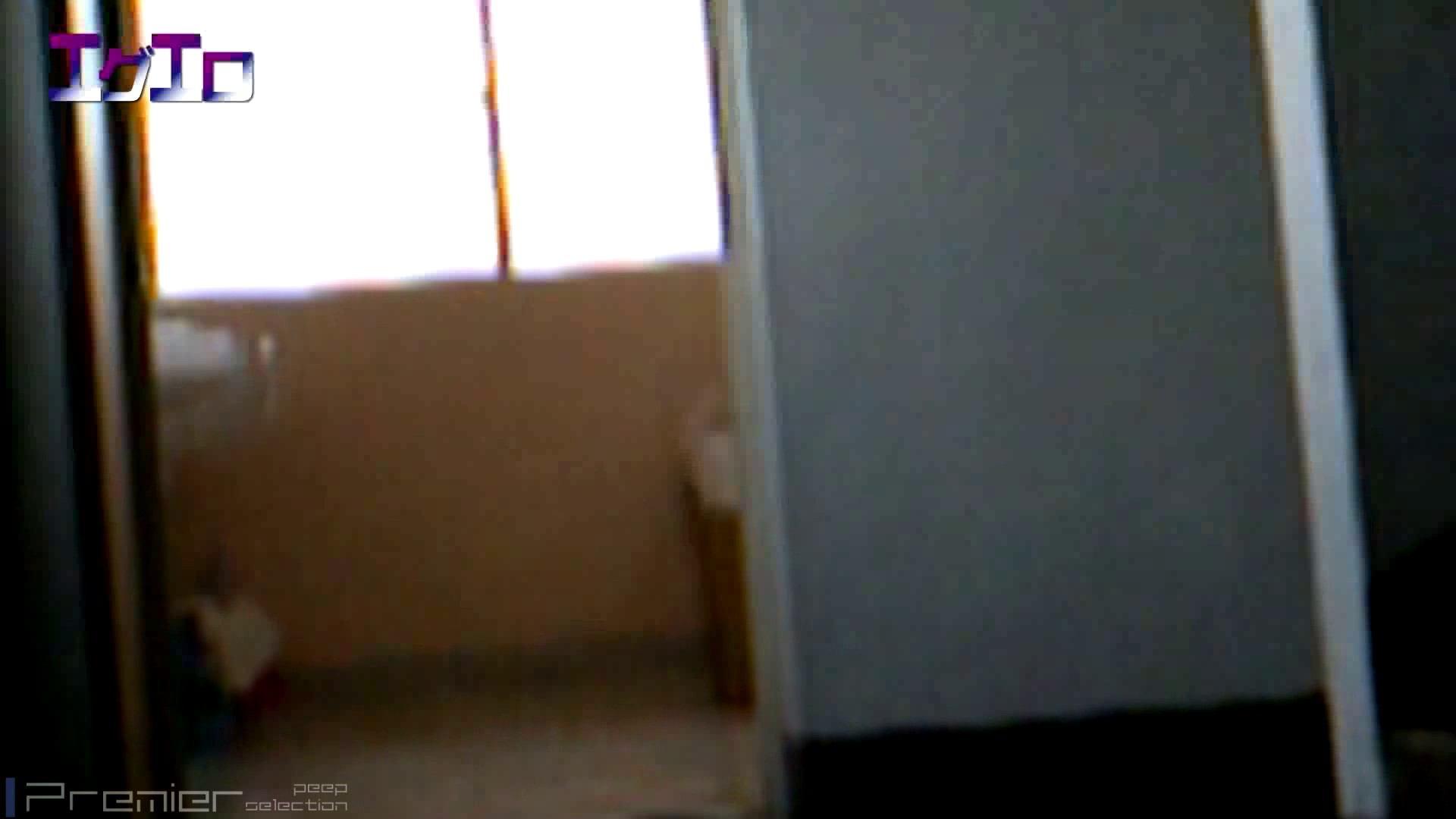 至近距離洗面所 Vol.08 洗面所のぞき えろ無修正画像 95枚 5