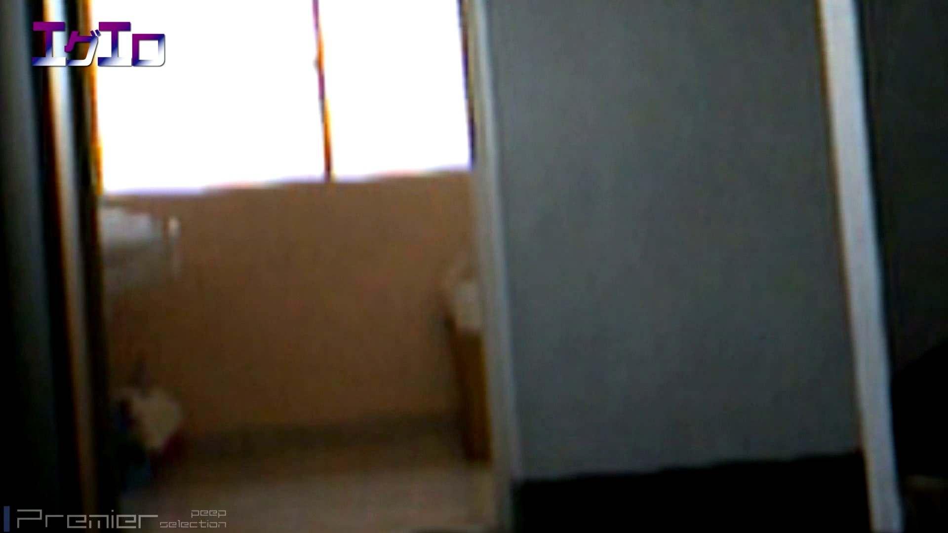 至近距離洗面所 Vol.08 高評価 オマンコ無修正動画無料 95枚 13