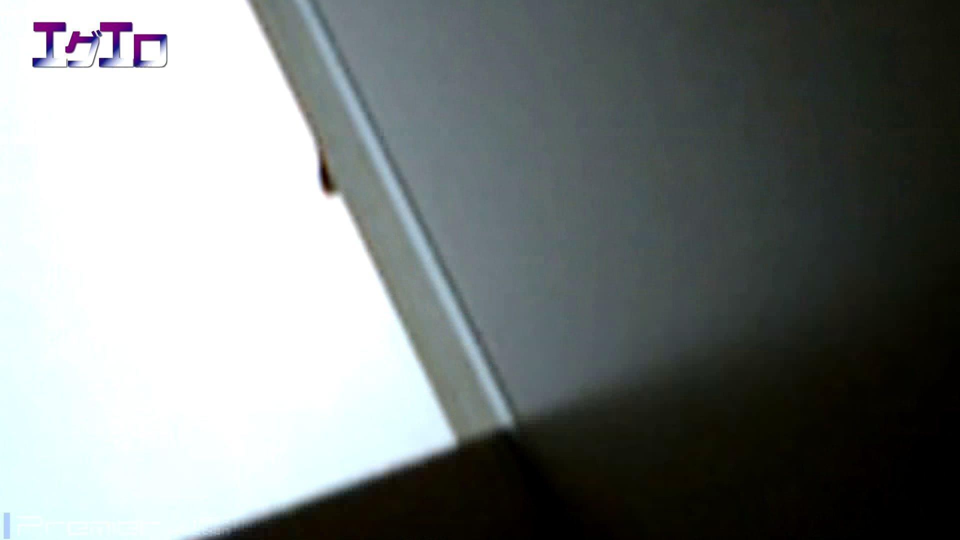 至近距離洗面所 Vol.08 洗面所のぞき えろ無修正画像 95枚 19