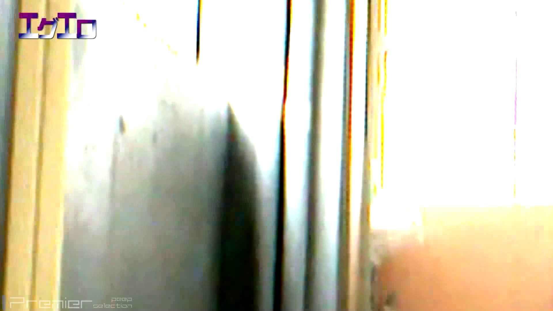 至近距離洗面所 Vol.08 ギャル達 ワレメ動画紹介 95枚 30
