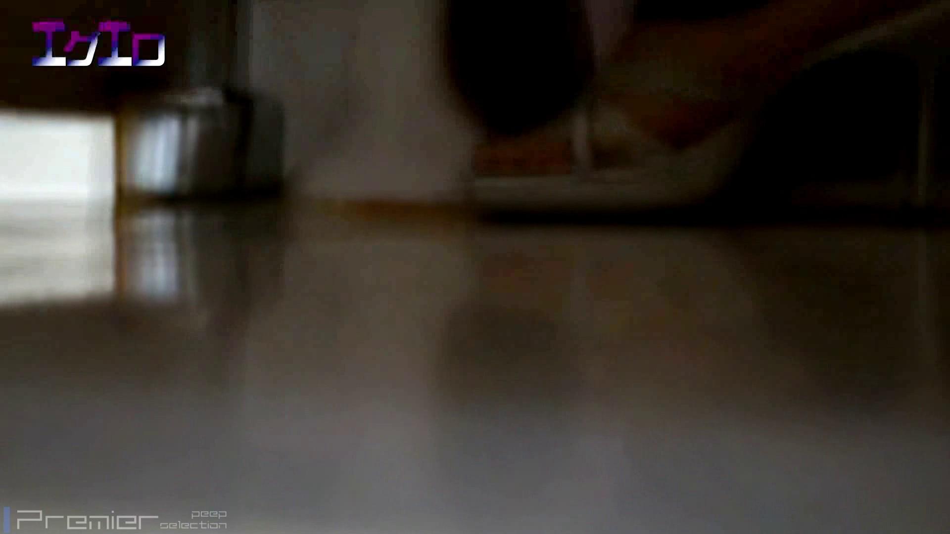 至近距離洗面所 Vol.08 盛合せ 性交動画流出 95枚 52