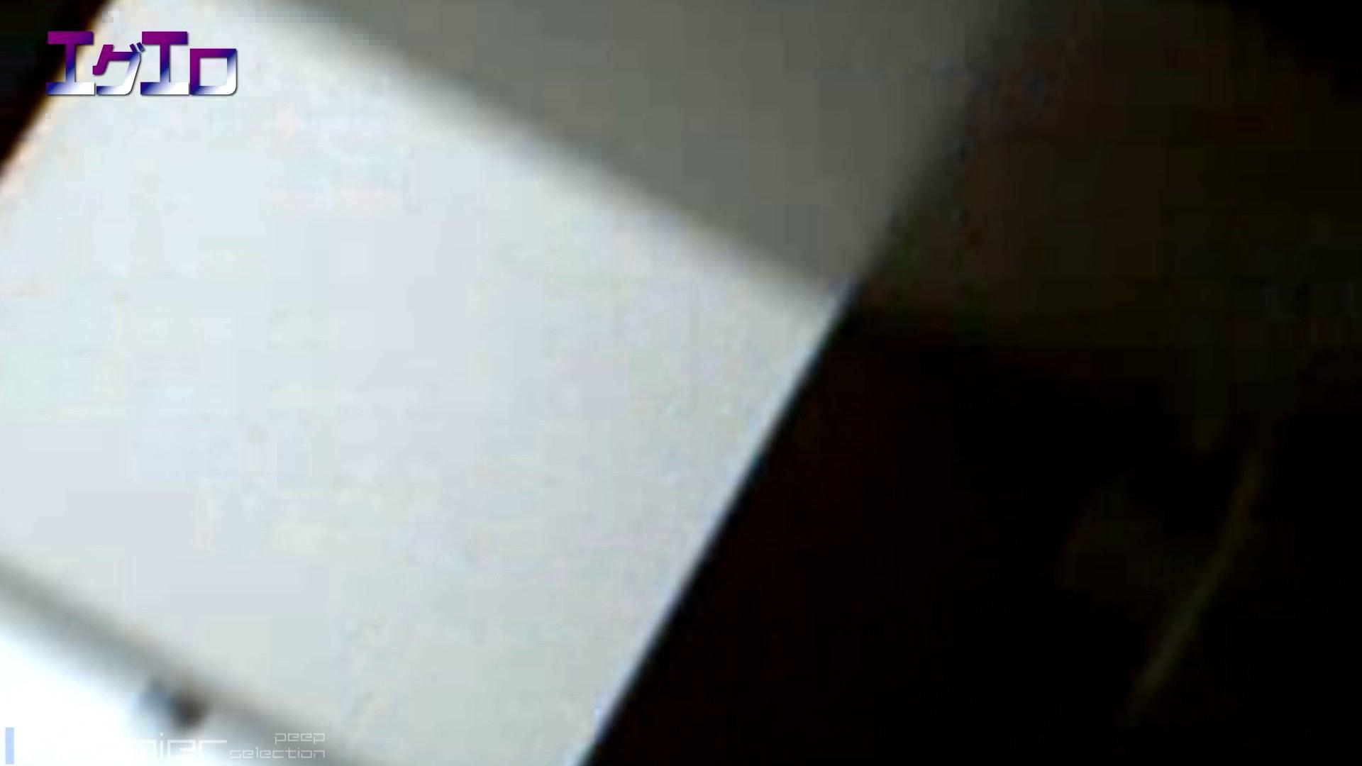 至近距離洗面所 Vol.08 美肌 すけべAV動画紹介 95枚 60