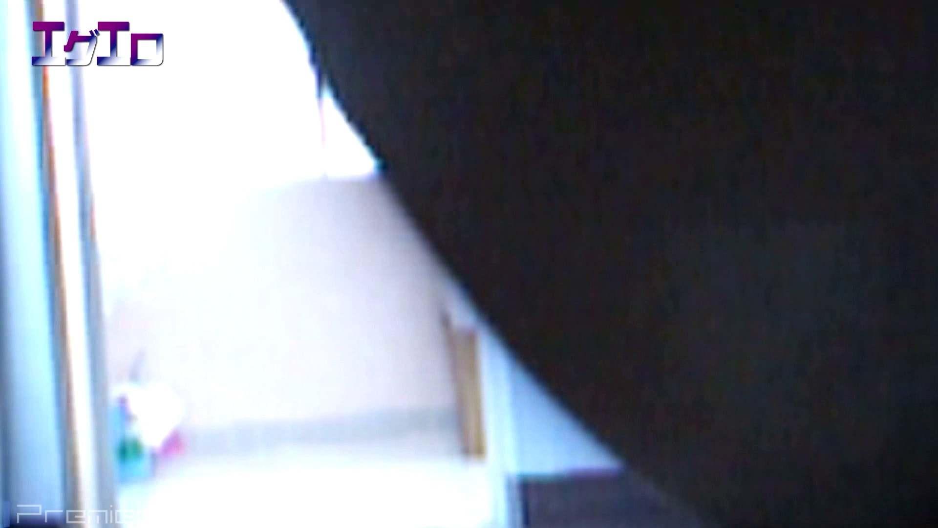 至近距離洗面所 Vol.08 美肌 すけべAV動画紹介 95枚 95