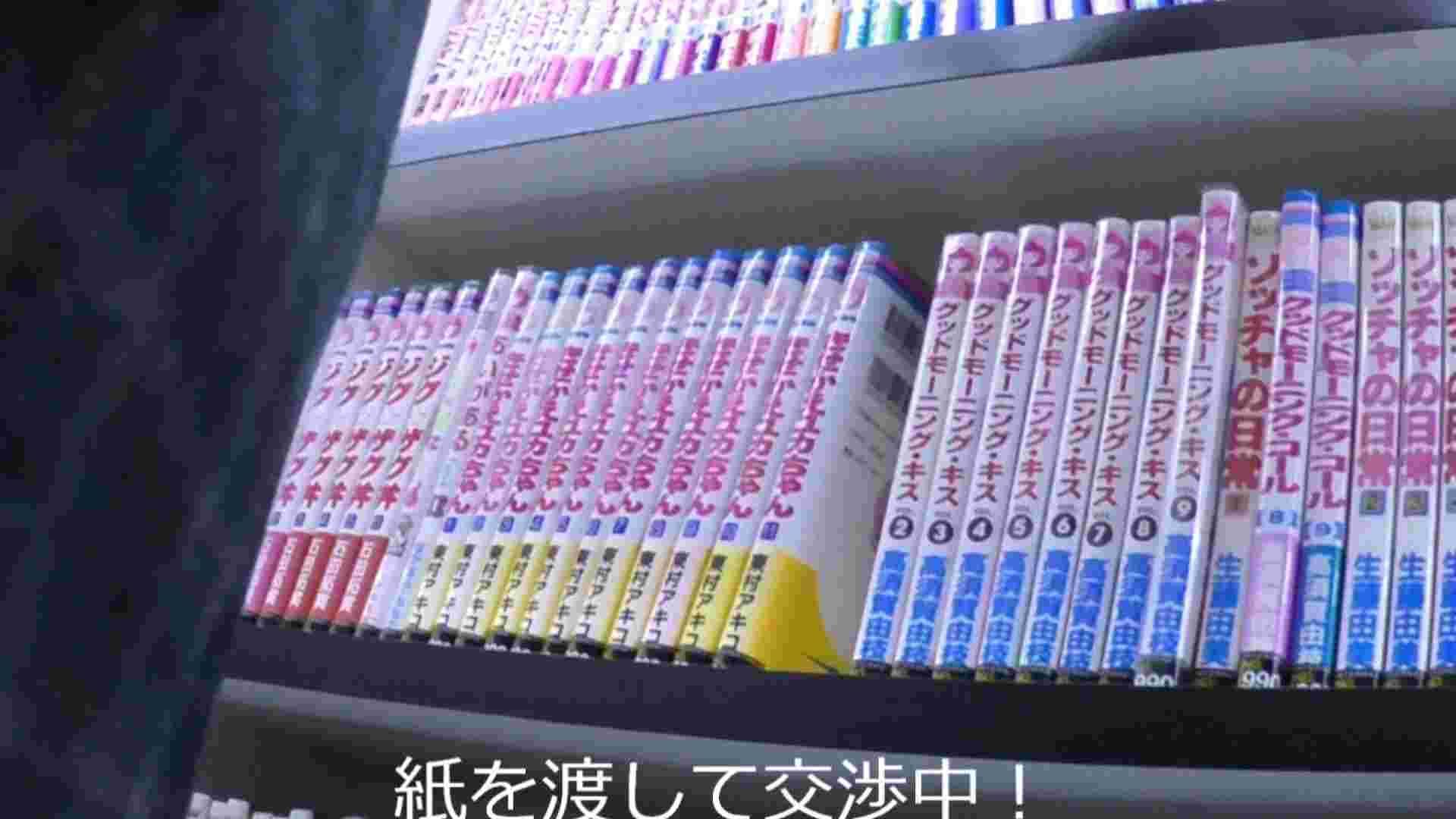 悪戯ネットカフェ Vol.03 「口」渉成立!! 勢い余ってお口に・・・ ギャル達 オマンコ無修正動画無料 80枚 2