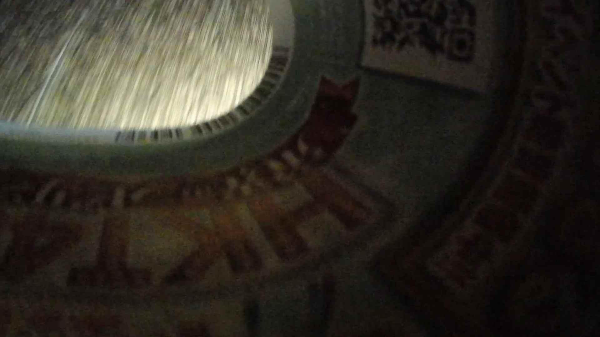 悪戯ネットカフェ Vol16 前篇 JD系モリマン発見!! 悪戯 おめこ無修正動画無料 106枚 30