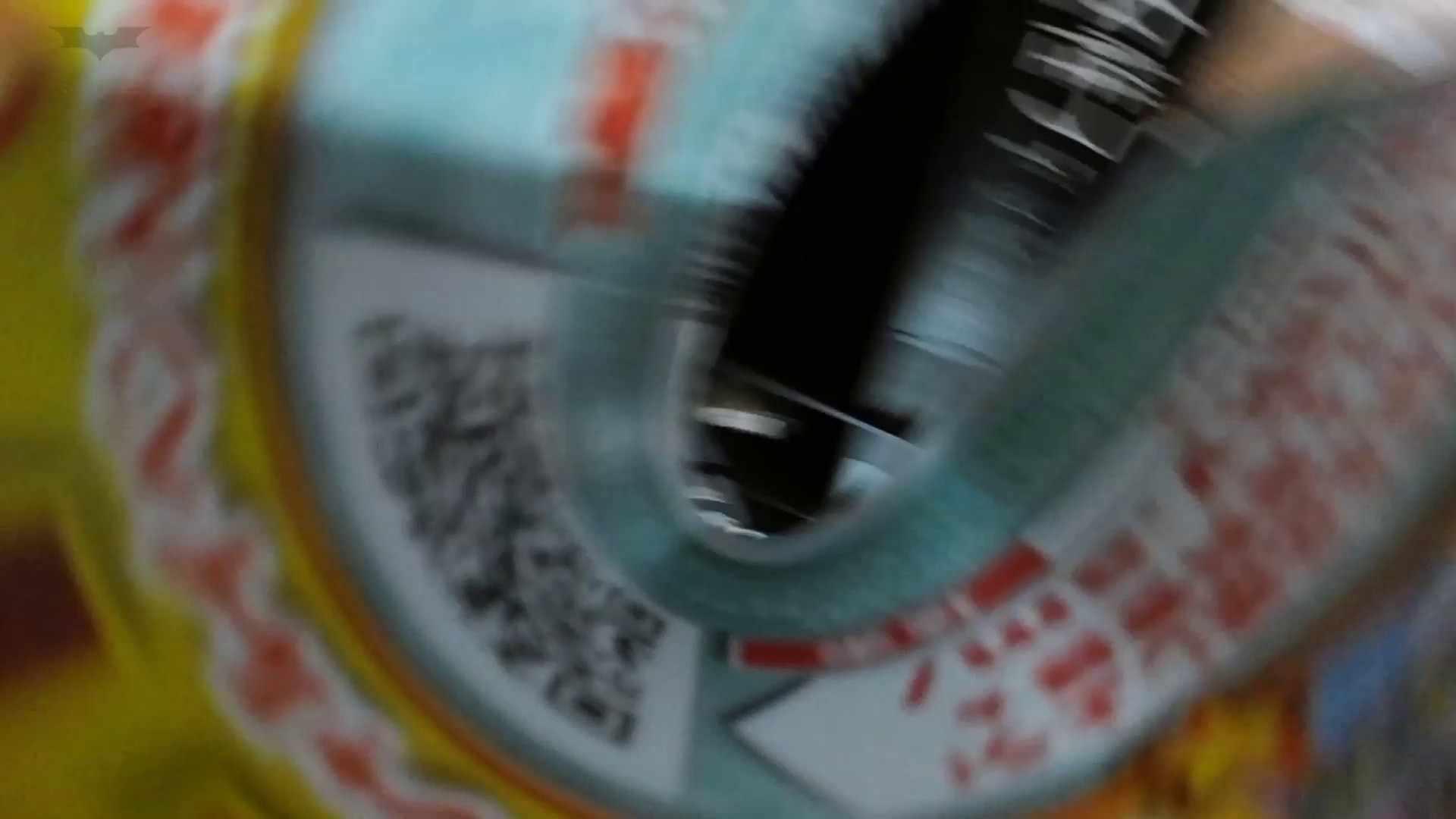 悪戯ネットカフェ Vol16 前篇 JD系モリマン発見!! ギャル達 オマンコ無修正動画無料 106枚 34