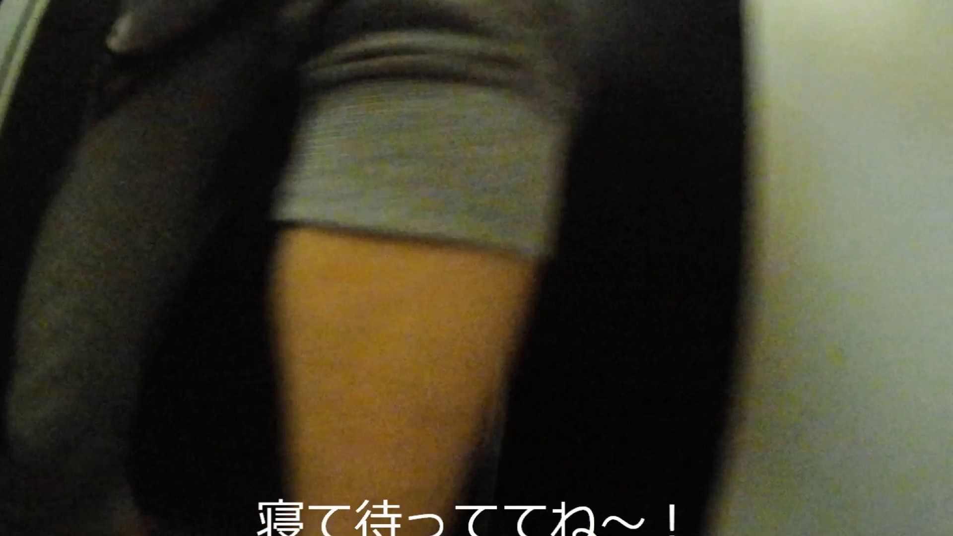 悪戯ネットカフェ Vol16 前篇 JD系モリマン発見!! 盗撮編 セックス画像 106枚 42