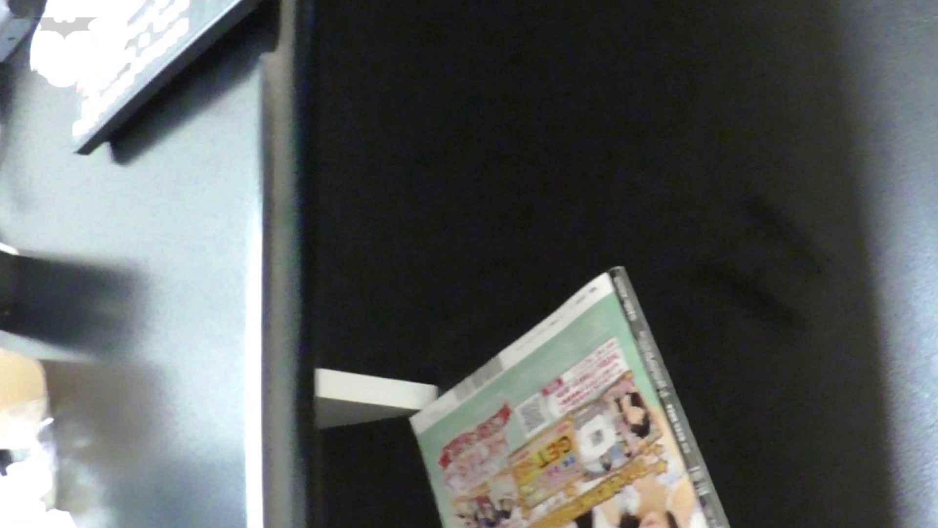 悪戯ネットカフェ Vol16 前篇 JD系モリマン発見!! 桃色乳首  106枚 80